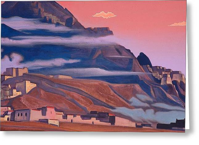 Recently Sold -  - Nicholas Greeting Cards - Shekar Dzong Greeting Card by Nicholas Roerich