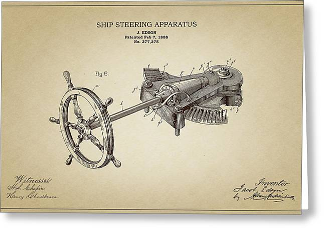 Steering Drawings Greeting Cards - Ship Steering Apparatus Greeting Card by Ambro Fine Art