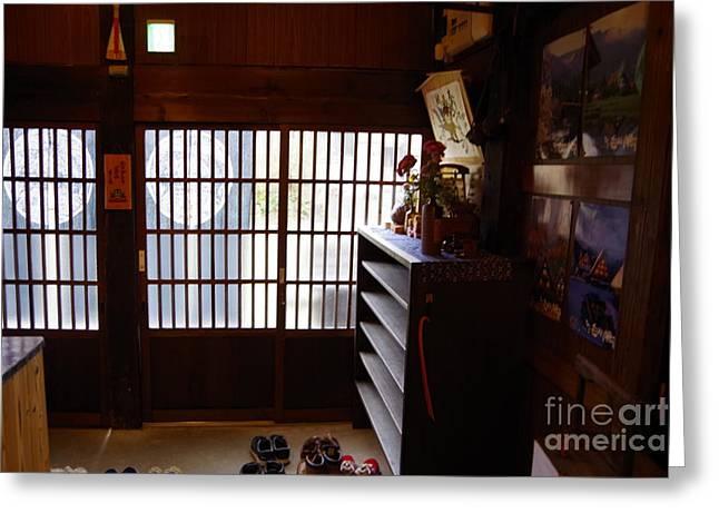 """japan Village"" Greeting Cards - Shirakawago 2 Greeting Card by Salt Mint"