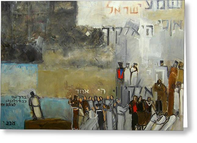 Israelite Greeting Cards - Shma Yisroel Greeting Card by Richard Mcbee