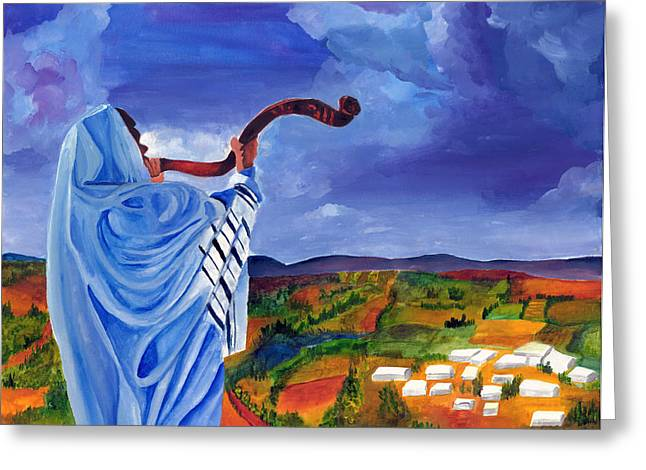 Shemini Atzeret Greeting Cards - Shofar I Greeting Card by Dawnstarstudios