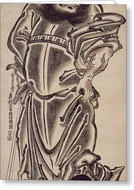 Wood Blocks Greeting Cards - Shoki the Demon Queller Greeting Card by Okumura Masanobu
