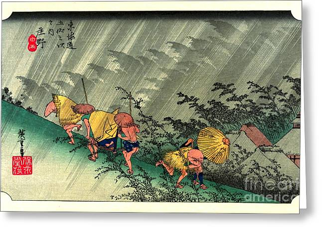 1833 Greeting Cards - Shono Station Tokaido Road 1833 Greeting Card by Padre Art