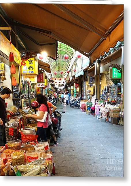 Buy Goods Greeting Cards - Shopping at the Zhongjie Dry Goods Market Greeting Card by Yali Shi