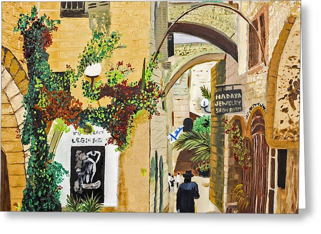 Ancient Jewelry Photographs Greeting Cards - Shopping in Jerusalem by Stan Bialick Greeting Card by Sheldon Kralstein