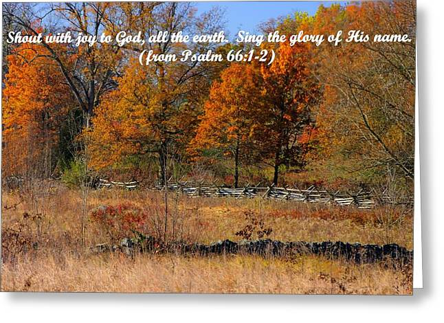 Joy Of The Lord Greeting Cards - Shout With Joy to God All the Earth - Psalm 66. 1-2 Greeting Card by Michael Mazaika