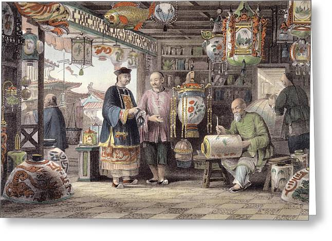 Decorate Greeting Cards - Showroom Of A Lantern Merchant Greeting Card by Thomas Allom