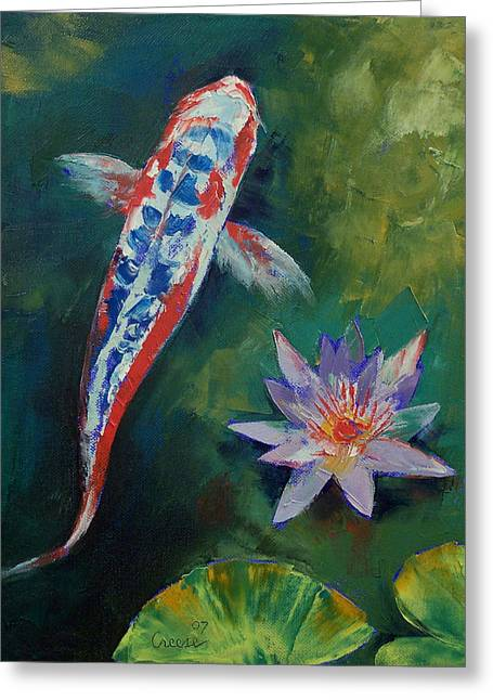 Japanese Koi Greeting Cards - Shusui Koi and Water Lily Greeting Card by Michael Creese