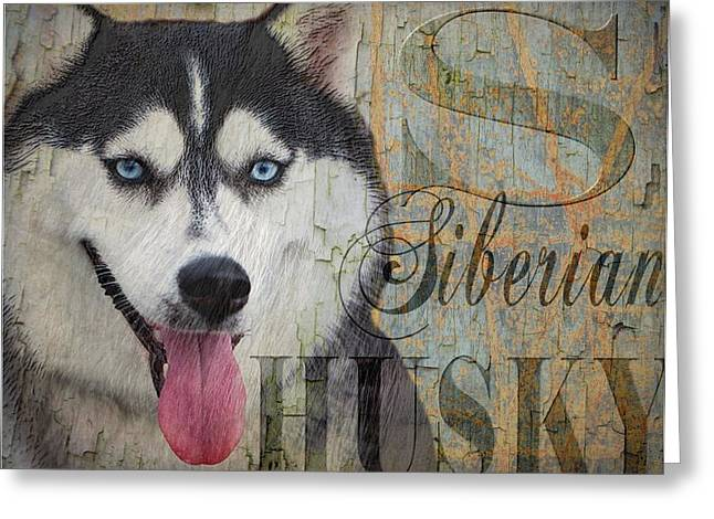 Alaskan Samoyed Greeting Cards - Siberian Husky Greeting Card by Wendy Presseisen