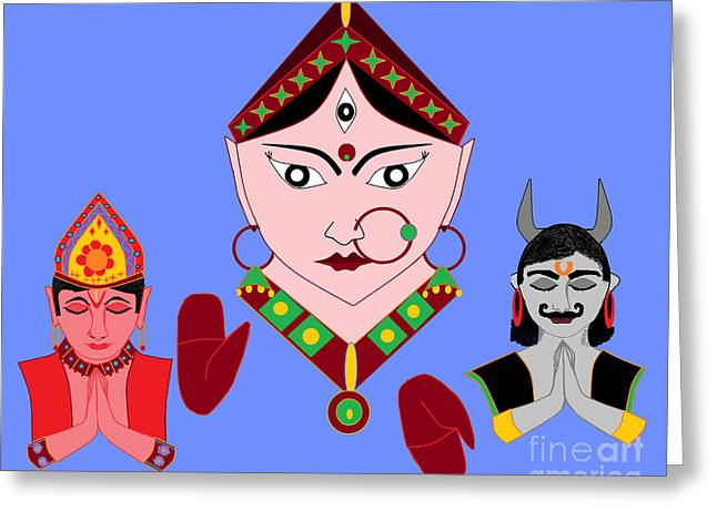 Hindu Goddess Digital Greeting Cards - Siddhidatri Greeting Card by Pratyasha Nithin