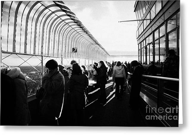 Sightseers Looking East At The View From Observation Deck 86th Floor Empire State Building Greeting Card by Joe Fox
