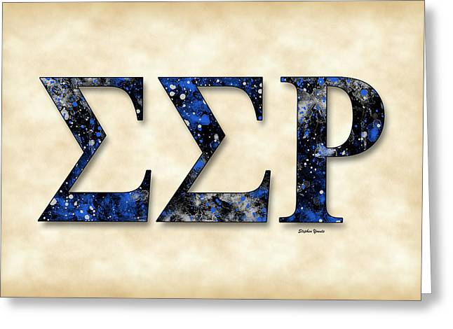 Rho Greeting Cards - Sigma Sigma Rho - Parchment Greeting Card by Stephen Younts