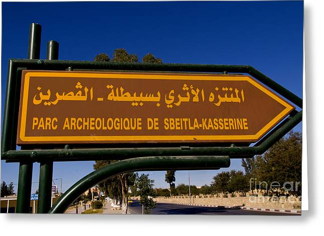 Northern Africa Greeting Cards - Sign For Archeological Ruins, Tunisia Greeting Card by Bill Bachmann