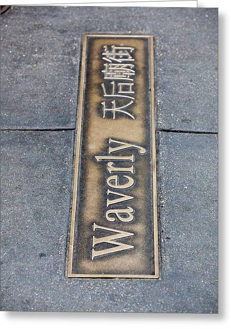 Western Script Greeting Cards - Sign For Waverly Street, Chinatown, San Greeting Card by Panoramic Images