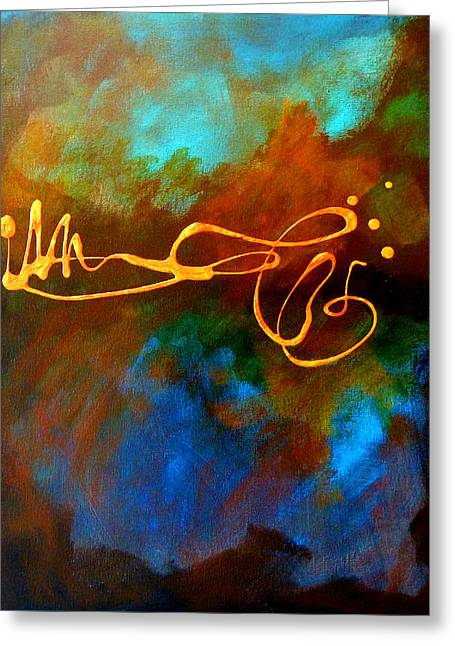 Daubs Greeting Cards - Signature Greeting Card by Nancy Merkle