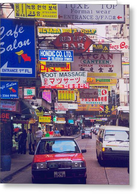 Kowloon Greeting Cards - Signs of Kowloon Greeting Card by Bill Jonas