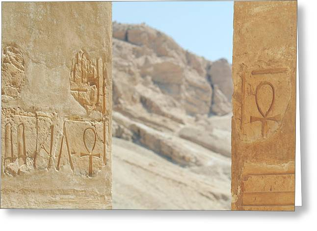 Pharaoh Greeting Cards - Signs of life.. Greeting Card by A Rey
