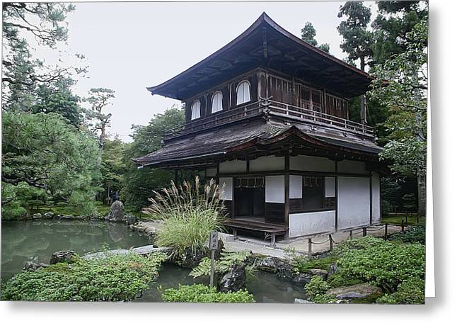 Bamboo House Photographs Greeting Cards - Silver Pavilion - Kyoto Japan Greeting Card by Daniel Hagerman