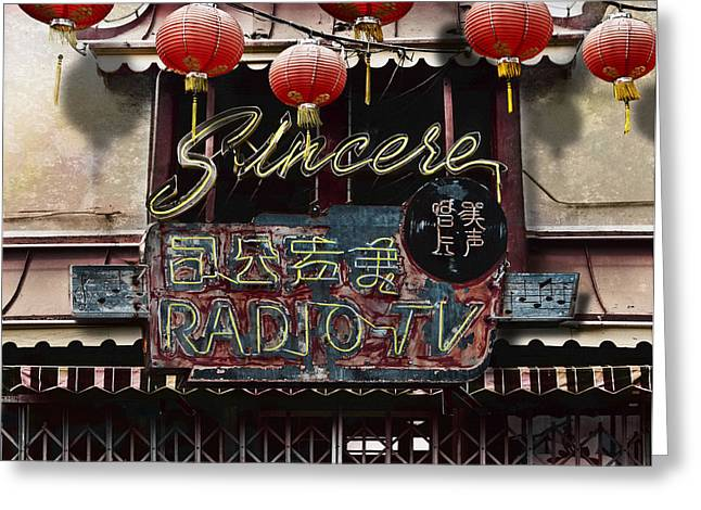 Sincere Radio Tv Greeting Card by Larry Butterworth