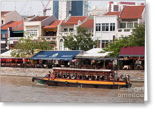 Southeast Asian Greeting Cards - Singapore Boat Quay 04 Greeting Card by Rick Piper Photography
