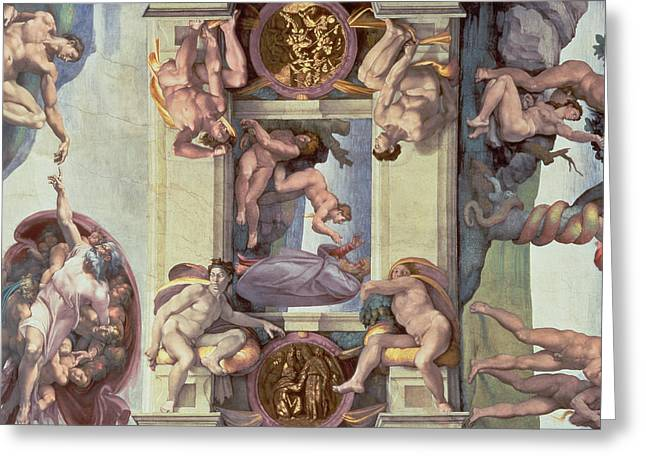 The Creation Of Adam Greeting Cards - Sistine Chapel Ceiling 1508-12 The Creation Of Eve, 1510 Fresco Post Restoration Greeting Card by Michelangelo Buonarroti