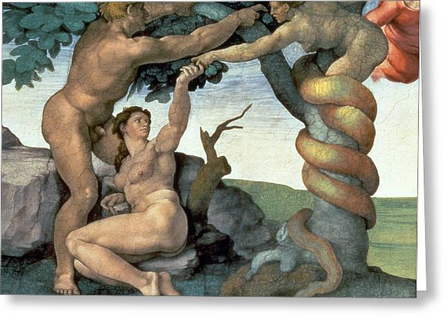 Eve Greeting Cards - Sistine Chapel Ceiling 1508-12 The Fall Of Man, 1510 Fresco Post Restoration Detail Of 167699 Greeting Card by Michelangelo Buonarroti