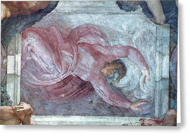 Testament Greeting Cards - Sistine Chapel Ceiling God Dividing Light From Darkness Pre Restoration Greeting Card by Michelangelo Buonarroti