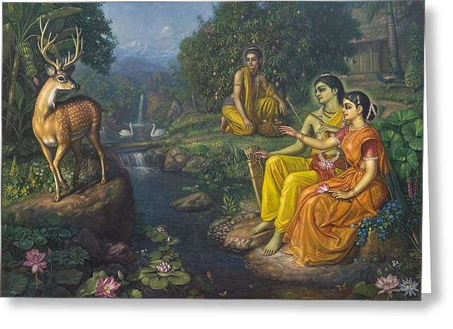 Ston Greeting Cards - Sita Rama in the forest Greeting Card by Satchitananda das Saccidananda das
