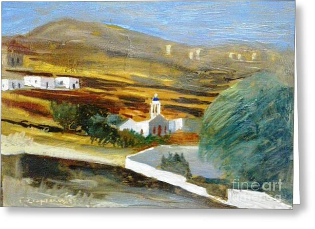 Site From Tinos Island Greeting Card by George Siaba