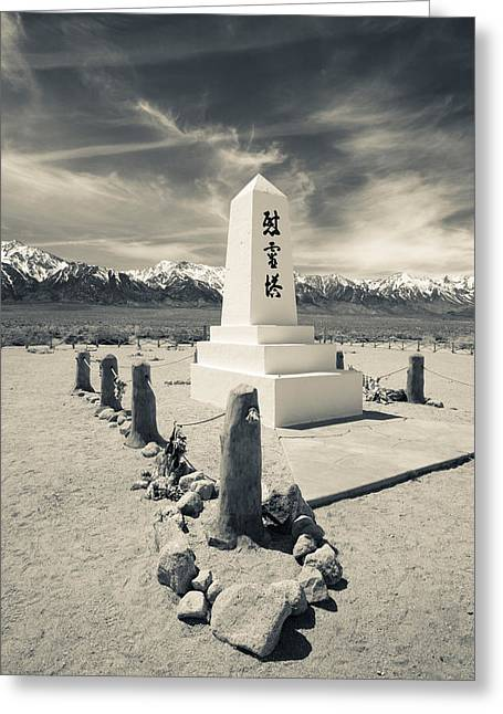 Historic Site Greeting Cards - Site Of World War Two-era Internment Greeting Card by Panoramic Images