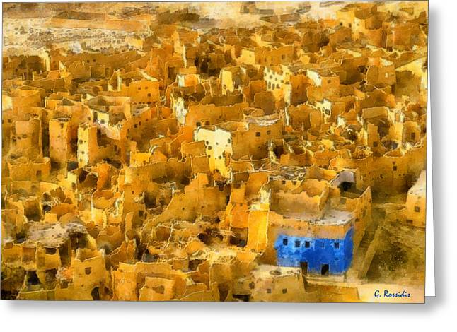 G.rossidis Greeting Cards - Siwa oasis Greeting Card by George Rossidis