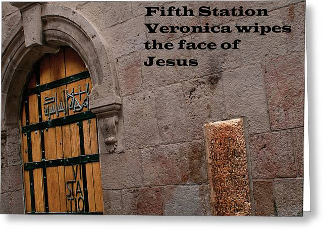 Via Dolorosa Greeting Cards - Sixth Station of the Cross Greeting Card by Don Wolf