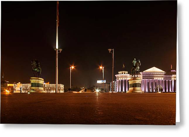 Capitol Greeting Cards - Skopje - Citysquare Greeting Card by Ivan Vukelic