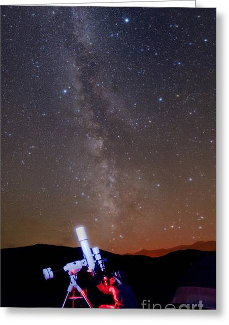 Amateur Photography Greeting Cards - Sky Photographer Greeting Card by Babak Tafreshi