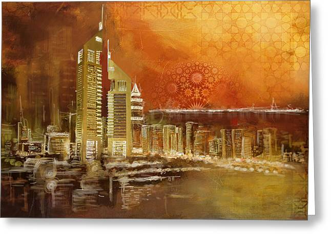 Dubai Greeting Cards - Skyline View  Greeting Card by Corporate Art Task Force