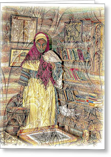 African Heritage Mixed Media Greeting Cards - Slave Woman Art Greeting Card by Bob Pardue