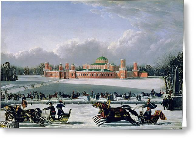 Sleigh Race At The Petrovsky Park In Moscow Greeting Card by Golitsyn