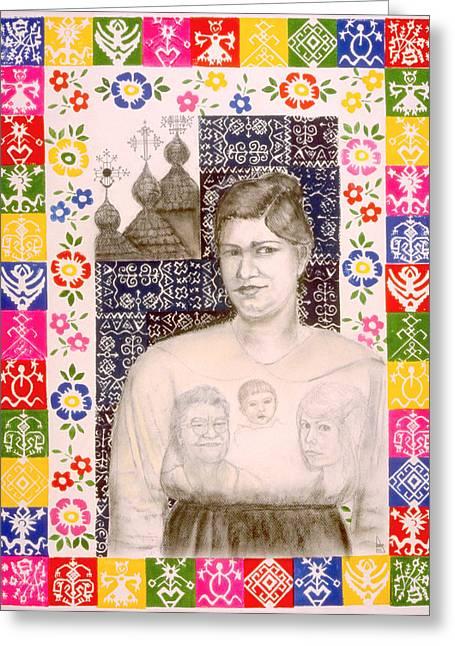 Goddess Birth Art Greeting Cards - Slovak Grandmother Greeting Card by Diana Perfect