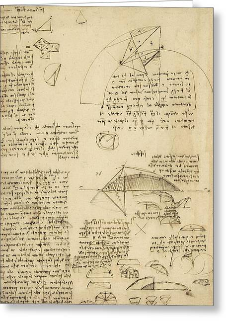 Da Vinci Code Greeting Cards - Small front view of church squaring of curved surfaces triangle elmain or falcata Greeting Card by Leonardo Da Vinci
