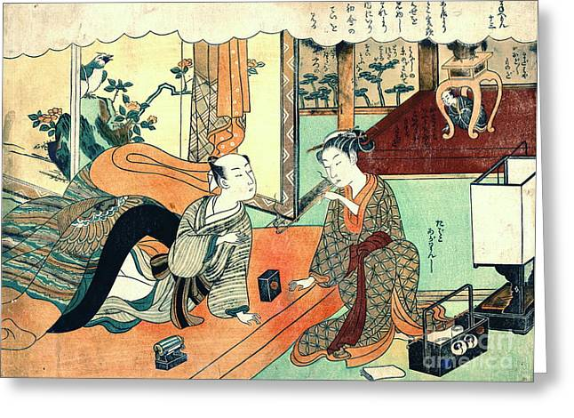 Futon Greeting Cards - Smoking Couple 1770 Greeting Card by Padre Art