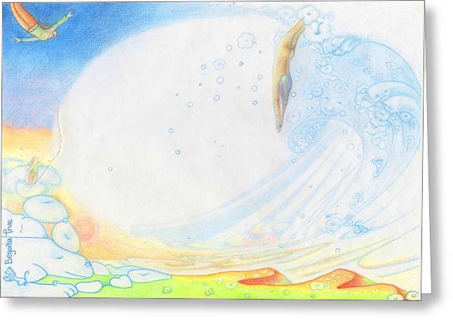 Snow Wave Greeting Card by Begonha True