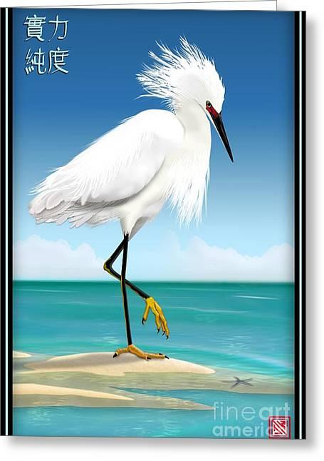 Nature Scene Art Digital Art Greeting Cards - Snowy Egret on Beach Greeting Card by John Wills