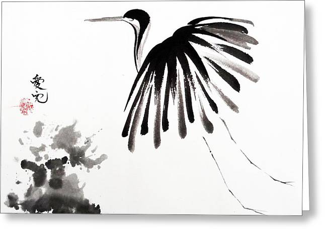 Inkwash Greeting Cards - Soaring High Greeting Card by Oiyee  At Oystudio