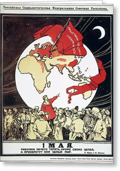 Socialist Revolution, 1917 Greeting Card by Granger