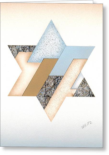 Reform Digital Greeting Cards - Sod-35p Greeting Card by Larry Waitz
