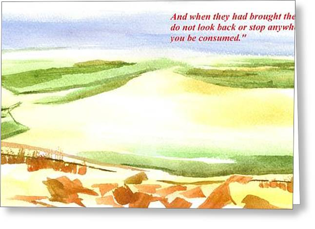 Bible Greeting Cards - Sodom Found 2 Greeting Card by Kip DeVore