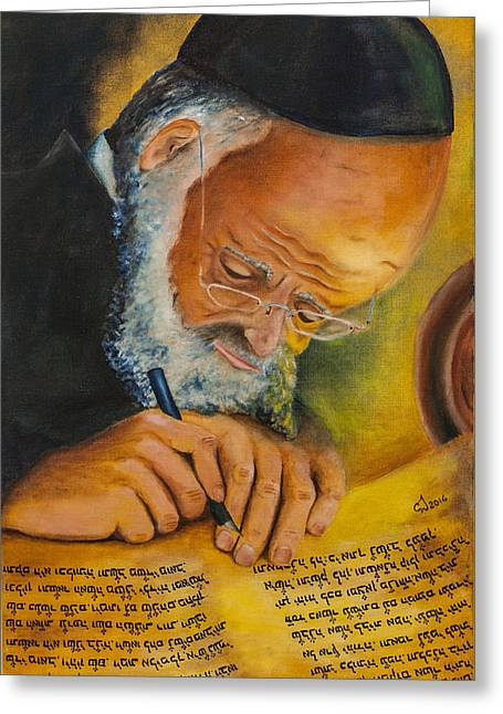 Bible Paintings Greeting Cards - Sofer Stam Greeting Card by Music of the Heart