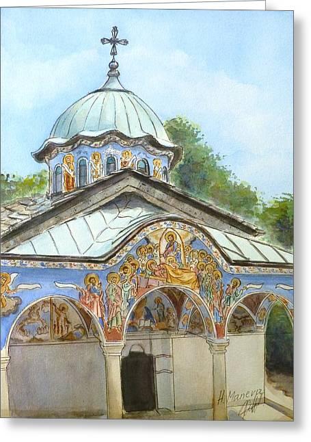 Bulgaria Paintings Greeting Cards - Sokolski Monastery Bulgaria Greeting Card by Henrieta Maneva