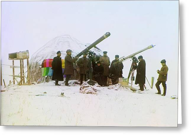 Tsarist Greeting Cards - Solar eclipse observers, 1907 Greeting Card by Science Photo Library
