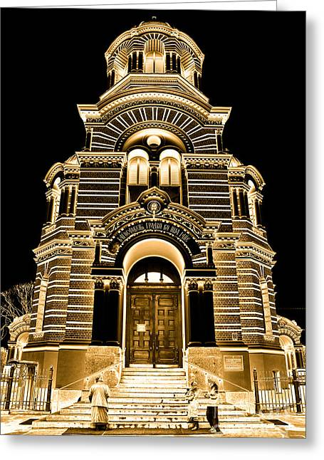 Byzantine Greeting Cards - Solar Gold - Nativity of Christ Orthodox Cathedral - Riga - Latvia Greeting Card by David Hill